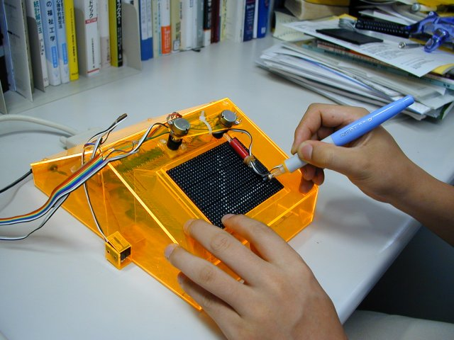 Electronic Tactile Drawing System